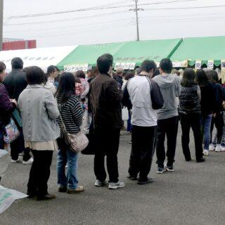 神栖ポイントカード会イベント03